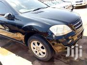 Mercedes-benz | Cars for sale in Central Region, Kampala