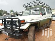 Toyota Land Cruiser 1994   Cars for sale in Central Region, Kampala
