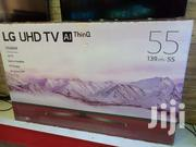 Brand New Boxed LG 55inches Smart SUHD | TV & DVD Equipment for sale in Central Region, Kampala