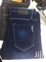 Classic Mens Jeans | Clothing for sale in Central Region, Kampala