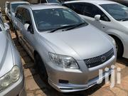 Toyota Fielder 2008 Silver | Cars for sale in Central Region, Kampala