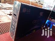 Brand New Lg OLED Smart SUHD 4k TV 55 Inches | TV & DVD Equipment for sale in Central Region, Kampala