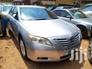 Toyota Camry 2007 2.3 Hybrid Silver | Cars for sale in Central Region, Kampala
