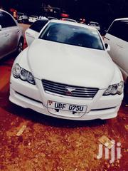Toyota Mark X 2005 White   Cars for sale in Central Region, Kampala