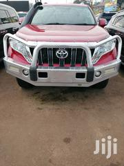 New Toyota Land Cruiser 2015 Red   Cars for sale in Central Region, Kampala
