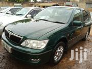 Toyota Vista 2001 Green | Cars for sale in Central Region, Kampala