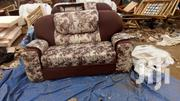 Armchair | Furniture for sale in Central Region, Kampala