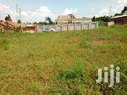 Plot For Sale In Bulenga | Land & Plots For Sale for sale in Central Region, Kampala