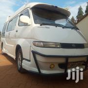 Toyota Hiace 1998 White | Buses for sale in Central Region, Kampala