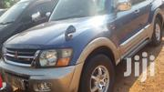 Mitsubishi | Vehicle Parts & Accessories for sale in Central Region, Kampala