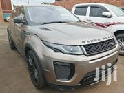 New Land Rover Range Rover Evoque 2016 Gray | Cars for sale in Central Region, Kampala