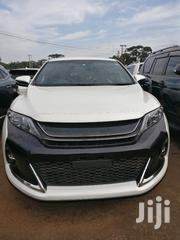 Toyota Harrier 2017 White | Cars for sale in Central Region, Kampala