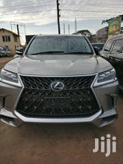 Lexus LX 2017 Gray | Cars for sale in Central Region, Kampala