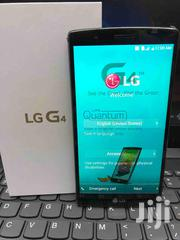 New LG G4 32 GB Gray | Mobile Phones for sale in Central Region, Kampala