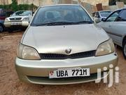 Toyota Platz 2000 Gold | Cars for sale in Central Region, Kampala