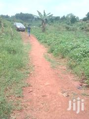 GREAT BUY!! 5 Square Miles of Leasehold Land on Sale at Ngaaju Luwero | Land & Plots For Sale for sale in Central Region, Luweero